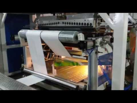 Aluminum Foil Packaging Extrusion Coating Lamination Plant