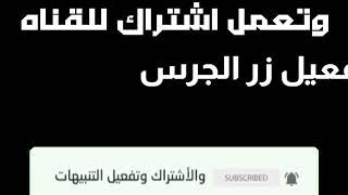 تحميل اغاني خالد زكي | انتا بتعمل ايه | توزيع مهاود الدولي اغنية شعبي للافراح ???? MP3