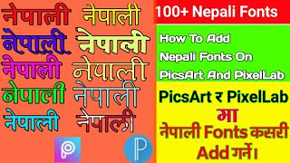 How To Add Nepali Fonts On PicsArt And PixelLab in Nepali #TechnicalSunil