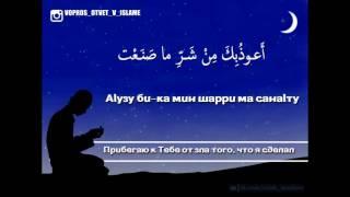 Эта дуа - самая совершенная молитва о прощении грехов