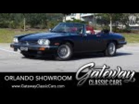 1989 Jaguar XJS (CC-1425429) for sale in O'Fallon, Illinois