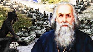 Будущее России, антихрист, Гог и Магог, ереси, торжество Православия