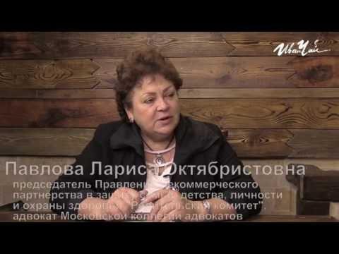 Адвокат Павлова: советы родителям по защите прав своих детей.
