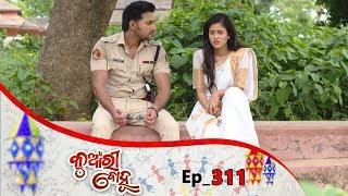 Kunwari Bohu | Full Ep 311 | 8th Oct 2019 | Odia Serial – TarangTV