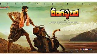 Rangasthalam | rangasthalam full telugu movie | promotional event | ram charan | samantha
