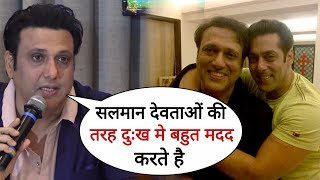 Govinda Emotionally talk about his Movie and Salman Khan | He is very helpful Person