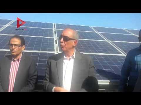 الحصول على المياه الجوفية عن طريق الطاقة الشمسية بالبحر الأحمر