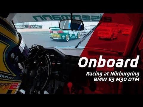 360° Onboard | Old DTM Car