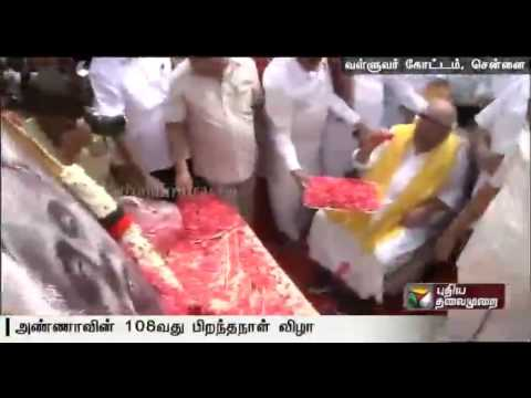 DMK-leader-Karunanidhi-pays-homage-to-Annadurai-on-his-108th-birth-anniversary