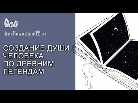 Скачать книгу кувайкова анна магия безмолвия 3 эпизод
