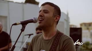 تحميل و استماع Hamza Namira ft. Autostrad - Siniya   حمزة نمرة وفريق أوتوستراد - الصينية MP3