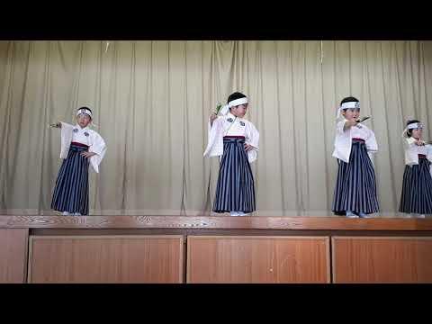 Ekari Nursery School