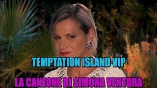 TEMPTATION ISLAND VIP - LA CANZONE DI SIMONA VENTURA (HIGHLANDER DJ EDIT)