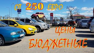 Cars at budget prices. Cars from 250 euros.