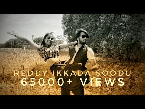 Reddy Ikkada Soodu Dance Cover Song  By Vivan Surya Shastry||Aravinda Sametha|| Jr Ntr||Trivikram||