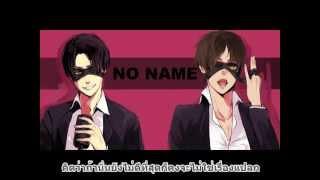 [AMV] Attack on Titan - Masked Bitch(Levi ver.)  {Thai lyrics}