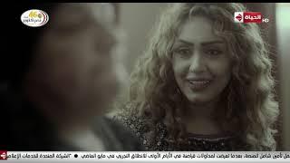 مسلسل بحر - صدمة كبيرة لـ بحر بعد ما عرف من سالم موت أمه ووصيتها ليه