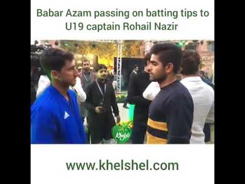 Babar azam and rohail nazir