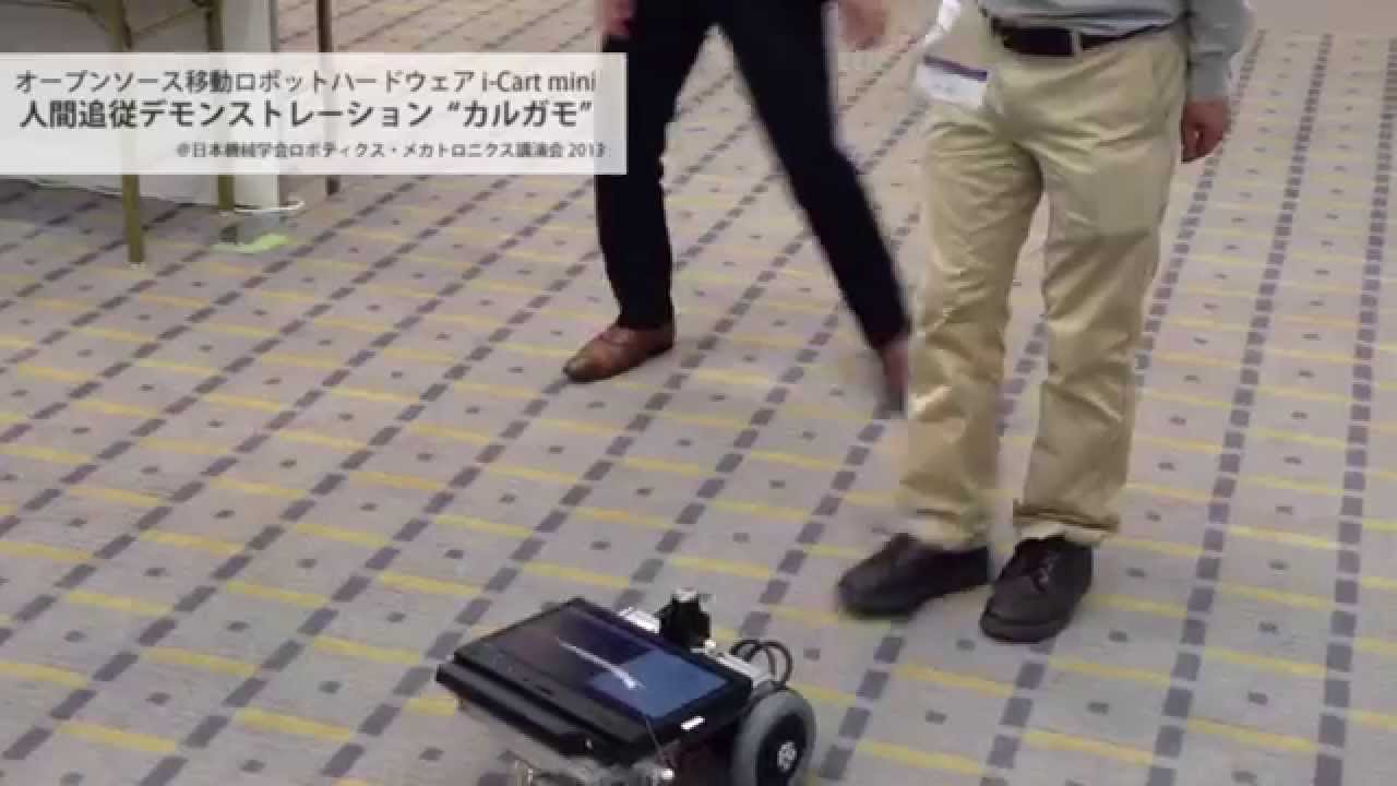 YouTube: Human Tracking using open-source hard/software i-Cart mini and YP-Spur