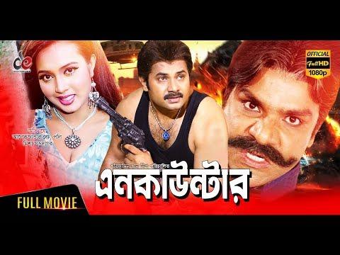 Encounter | New Bangla Movie 2017 | Alexander Bo | Poly | Misha Sawdagor | Full Movies