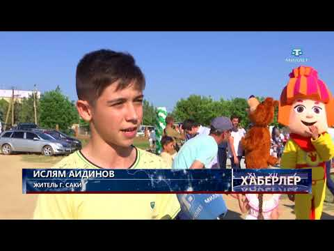 В этом году в Крыму красных дней в календаре стало больше