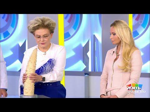 Кератиновое выпрямление волос.  Жить здорово! 09.10.2018