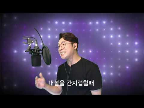 (( 가수이병철 - 매화 )) 트로트커버 cover by 고용준