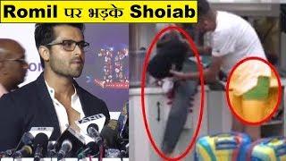 OMG! Romil की इस हरकत पर भड़के Shoiab Ibrahim | Shoiab Lashed Out at Romil | FCN