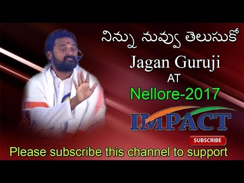 How To Take Decision | Jagan Guruji | TELUGU IMPACT Nellore 2017