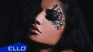 Тина Корнет - Безответная Земля / ELLO UP^ /