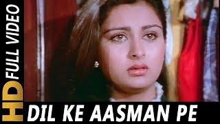 Dil Ke Aasman Pe Gham Ki Ghata Chhayi | Lata Mangeshkar