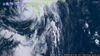 [ひまわり8号]台風7号2018年/CEReS,ChibaUniversity