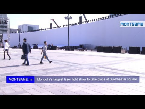 Mongolia's largest laser light show to take place at Sukhbaatar square
