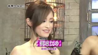 Crazy Shows of Japanese Television 3 | Sexy game Show | #TutoNute