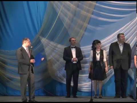 Церемония награждения городскими наградами 2015г