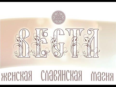 Фильм черная магия 1-2
