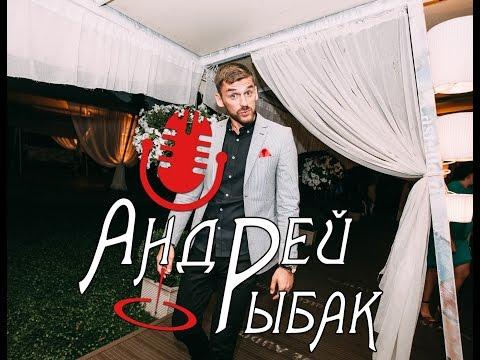 Андрій Рибак, відео 2