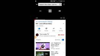 Mili Loca(Official Video)