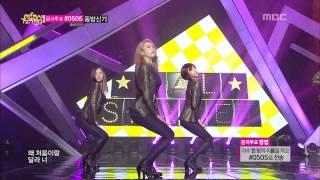 Dal Shabet - B.B.B(Big Baby Baby), 달샤벳 - 비비비, Music Core 20140118