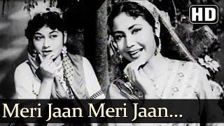 Meri Jaan Meri Jaan (HD) - Yahudi Songs - Dilip Kumar