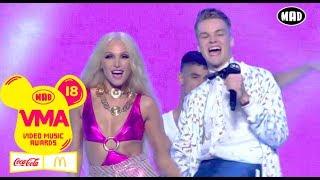 Tamta, Mikolas Josef - Αρχές Καλοκαιριού (MAD Version), Lie To Me | MAD VMA 2018