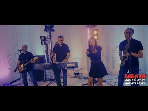 """""""ZAБAVA"""" Music Band, відео 1"""