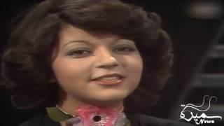 تحميل اغاني SAMIRA SAID سميرة سعيد - لقاء نادر 1977 مع علي الحجار MP3