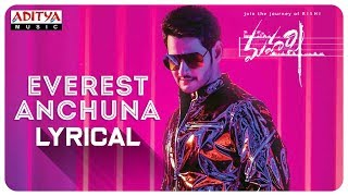 MaheshBabu PoojaHegde new movie Maharshi Song Everest Anchuna Lyrical