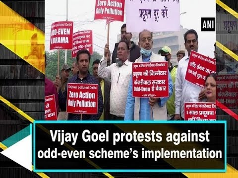 Vijay Goel protests against odd-even scheme's implementation