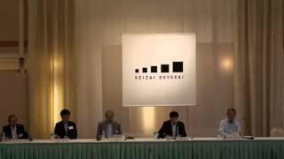 20120712:経済同友会:夏季セミナー:セッション1-②