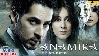 Anamika - Full Hindi Songs   Dino Morea, Minisha Lamba, Koena Mitra   Audio Jukebox