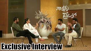 Nannaku Prematho Movie Team Interview || Jr NTR, Rakul Preet, Sukumar, Devi Sri Prasad