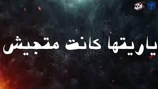 حلقولو - يا قاضى الشغلة مش خالصه متعدمنيش - من مهرجان جديد   فريق الاحلام الدخلاوية 2020 تحميل MP3