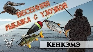 Охот и рыбалка в якутии